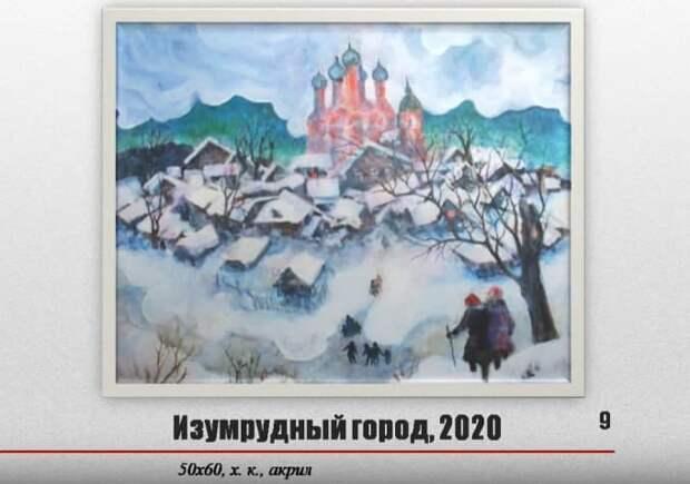 Художник-путешественник открыл выставку живописи в клубе «Атом»
