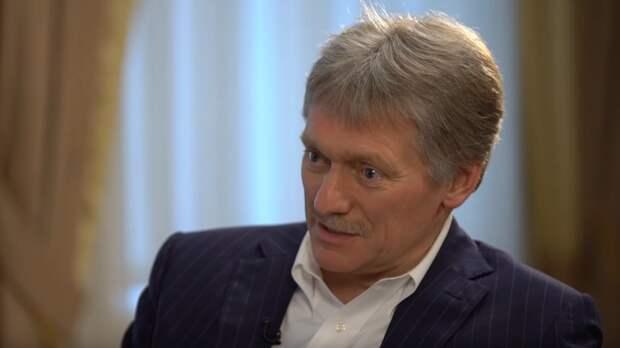 В Кремле ответили на сообщения о работе Петрова и Боширова в администрации президента