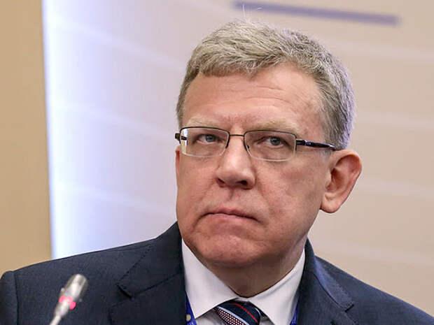 Кудрин: Госкомпании тормозят развитие экономики в России