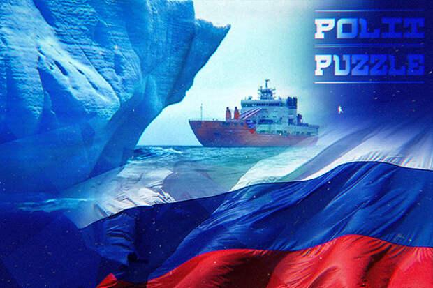 Успех северного маршрута в обход Суэца станет плохой новостью для всех кроме РФ