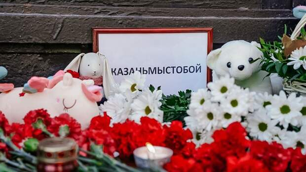 """Глава Медиагруппы """"Патриот"""" выразил соболезнования родным погибших в школе в Казани"""