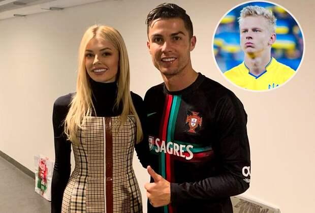 Фанаты пристыдили девушку Зинченко зафото сРоналду после поражения португальцев вКиеве