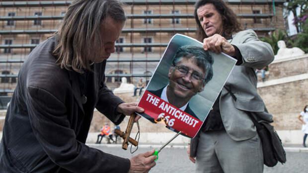 Убить Билла: Главного миллиардера планеты обвинят в педофилии