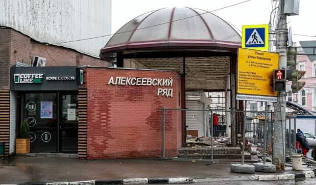 Неужели? ВНижнем Новгороде начали сносить павильон «Алексеевский ряд»