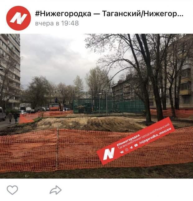 Во дворе на Смирновской появится детская площадка
