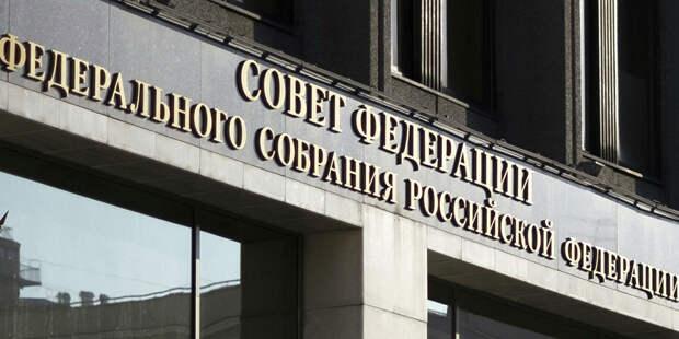 Сенаторские полномочия Меликова прекращены досрочно