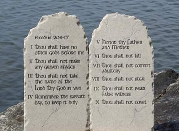 10 Заповедей Закона Божьего