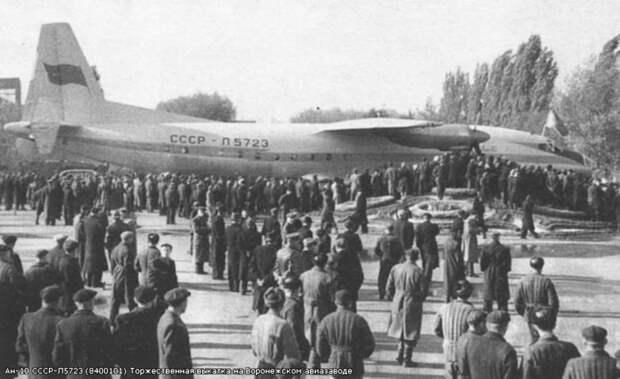 Картинки по запросу СССР-Л5723
