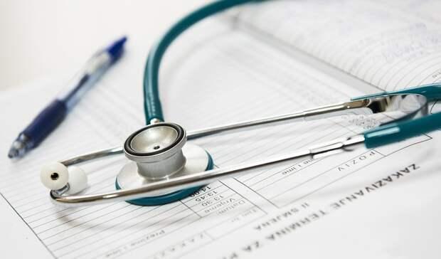 ВНовочеркасске озвучили наказание для больницы из-за гибели пациента