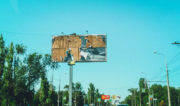 ВВолгограде больше половины рекламных конструкций установлены незаконно