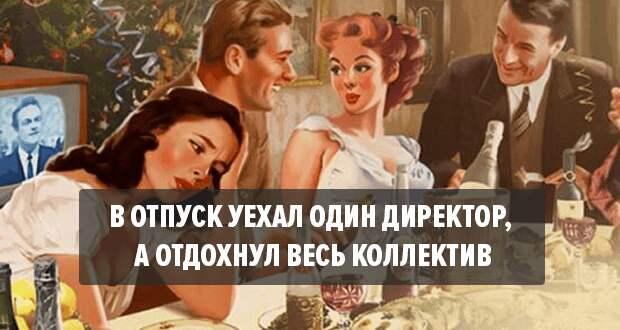 http://media.professionali.ru/processor/topics/original/2016/08/10/im-09.png
