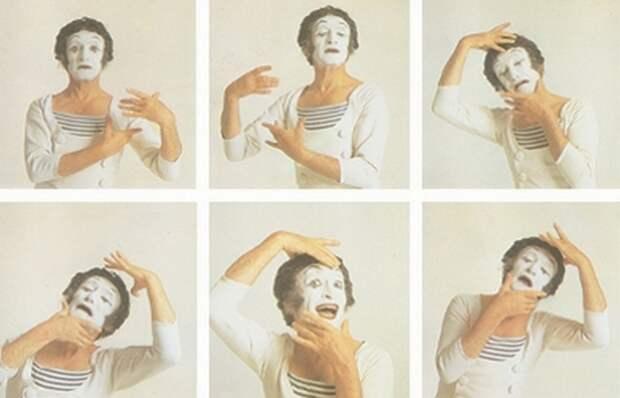 Настоящий лицедей Марсо./фото: www.vashdosug.ru