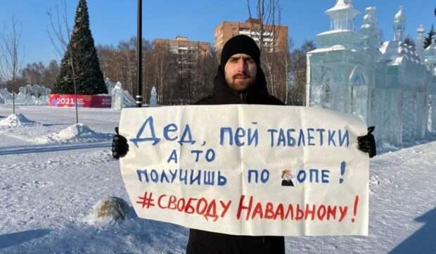 Семья ветерана требует новое дело: Навальный снова оскорбил ветерана