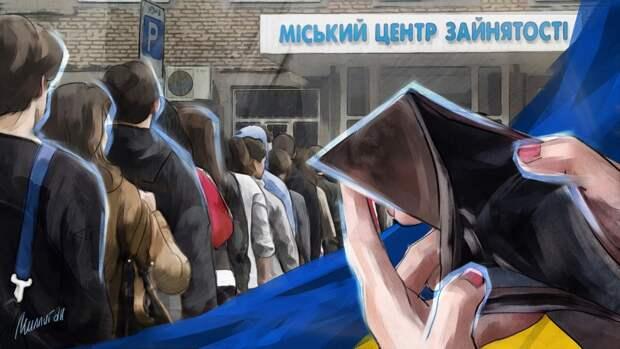 Харьковчанка Галина рассказала о «рабской» жизни украинских заробитчан в Европе