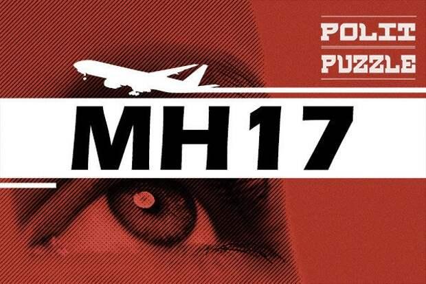 Тайные переговоры РФ и Нидерландов показали истинное отношение голландцев к делу MH17