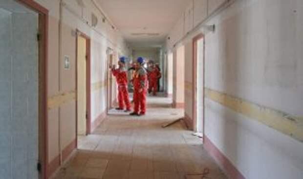 В поликлинике на улице Маршала Новикова начался капитальный ремонт