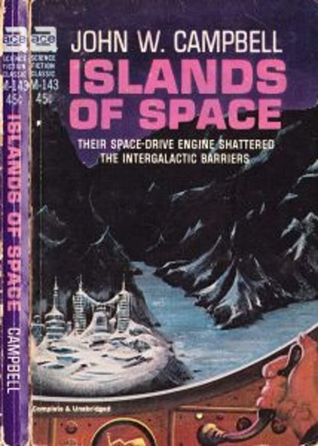 Параллельные миры в науке и фантастике 9