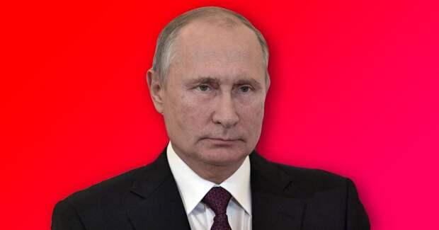⚡️ Главное из обращения Путина 11 мая