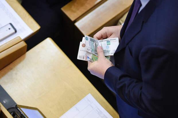 В черный список российских чиновников занесли тысячу человек ...