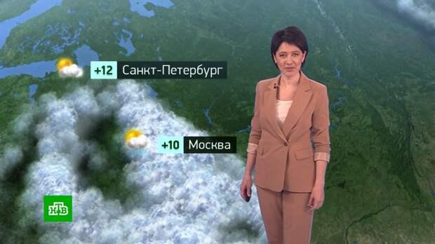 Утренний прогноз погоды на 20 апреля