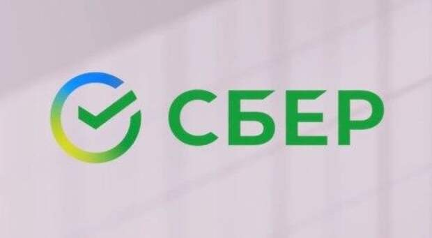 В Сбербанке заявили о незначительном влиянии пандемии на финансовый сектор
