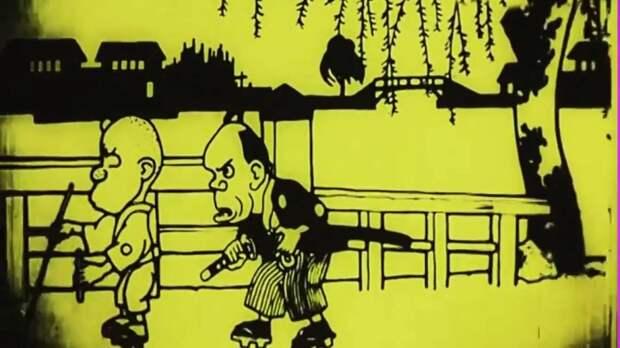 Первый Японский мультфильм, 1917 г.