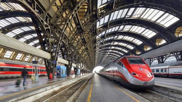 Центральный вокзал с высокоскоростными поездами вМилане
