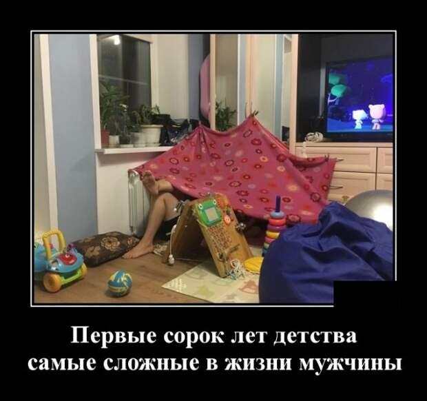 Демотиваторы (20 фото) - 10.02.2020