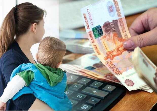 Стали известны точный возраст детей, на которых будут давать по 10000 рублей, и дата получения выплаты