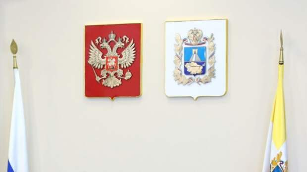 Историк призвал привести в порядок герб Ставропольского края