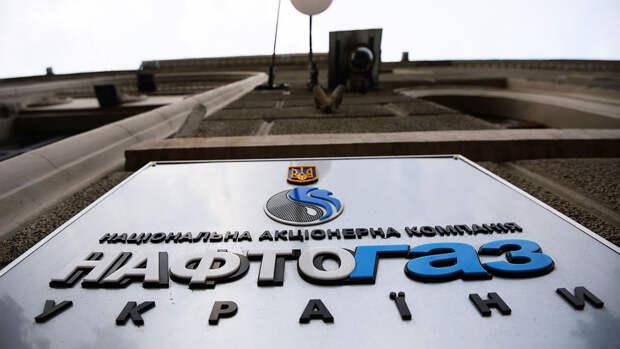 """""""Нафтогаз"""" хочет вести переговоры по транзиту газа с """"Газпромом"""", а не ФРГ"""