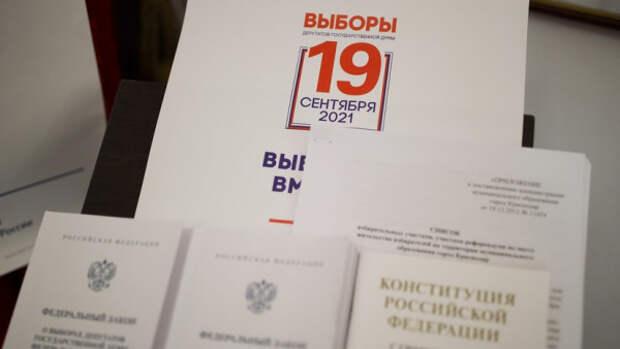 В Крыму опубликованы первые результаты выборов в Госдуму