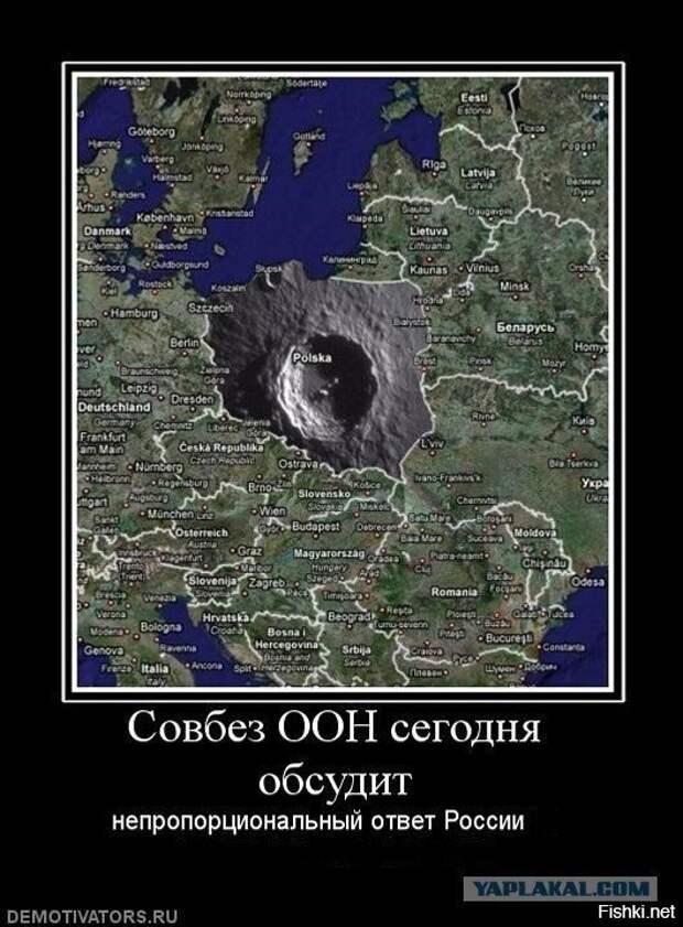 Подлая историческая ложь Европы в отношении русских