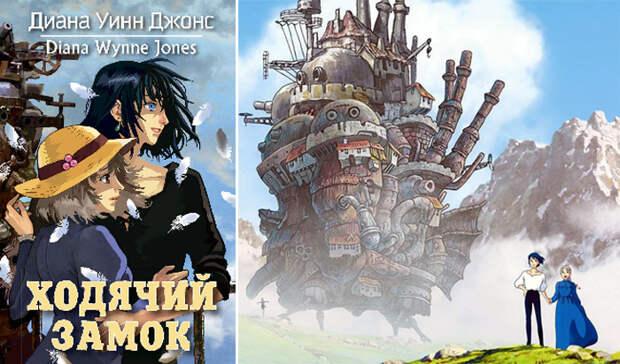 5 мультфильмов популярных у детей и взрослых, которые сначала были книгами