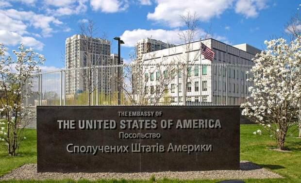 Посольство США на Украине разослало предупреждение своим гражданам