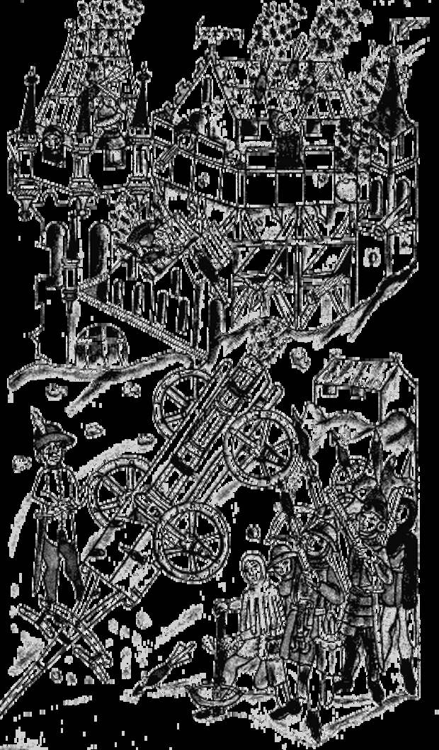 Арбалетная симфония