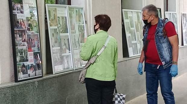 В Симферополе представлена выставка «Живая история. Крымский этнографический музей – 1992-2020»