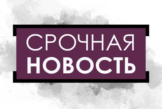 """Голикова заявила, что в РФ не выявили заражений штаммом коронавируса """"Дельта плюс"""""""