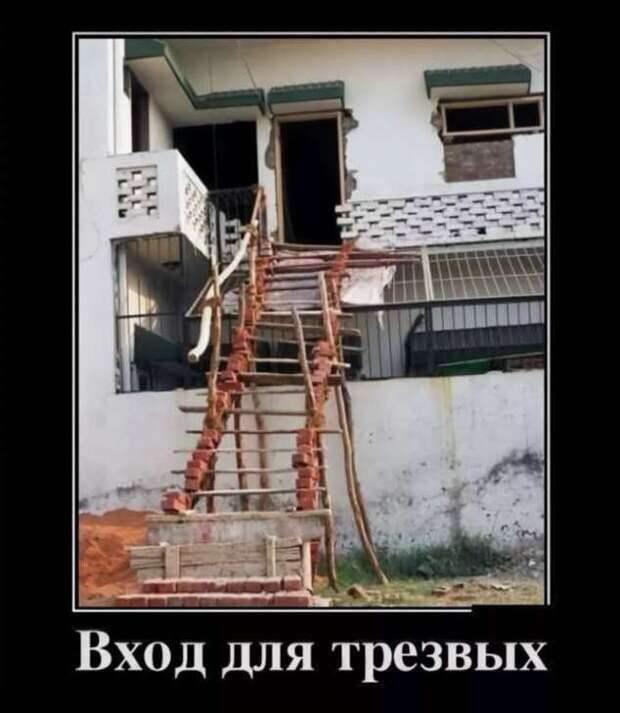 Строительные приколы ошибки и маразмы. Подборка chert-poberi-build-chert-poberi-build-13310203102020-5 картинка chert-poberi-build-13310203102020-5