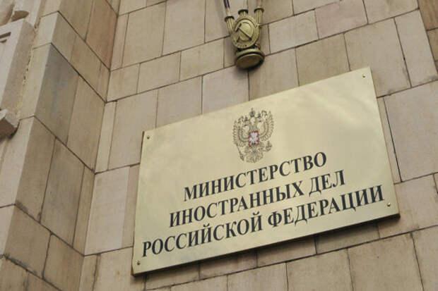 МИД России потребовал прекратить огонь для безопасности гуманитарной акции