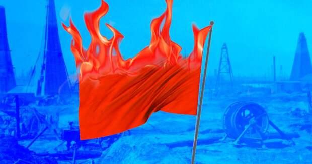 6 фактов о том, как революционеры разрушили нефтяную отрасль в России