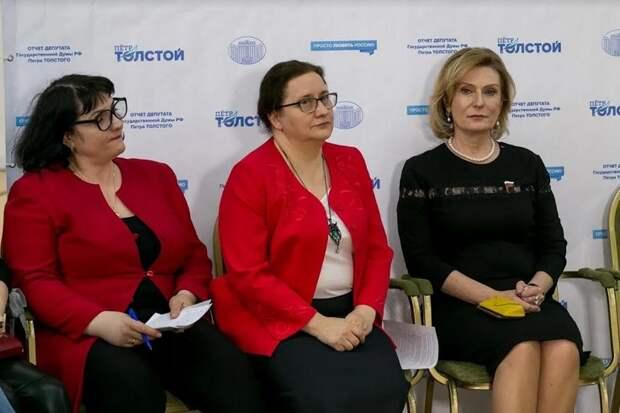 Ирина Галкина: Многодетным семьям необходима поддержка государства фото: Александр Чикин