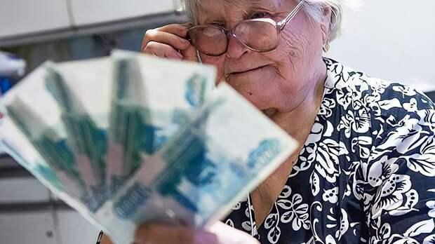 Социальная пенсия это что такое, условия назначения и размер соц пенсии по старости и нетрудоспособности