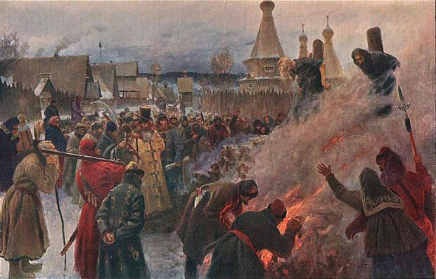 Русская православная церковь и сожжения