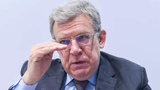 Кудрин заявил, что экономика России изжила себя