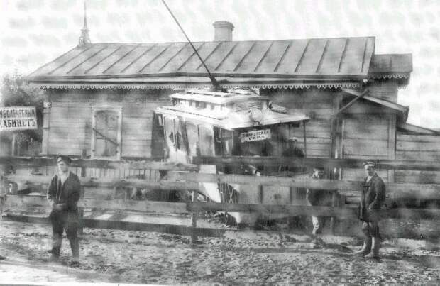 Трамвай въехал в жилой дом. СССР, аварии 18+, трагедии