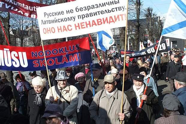 Прибалтика ассимилирует русскоязычное население : sell_off ...
