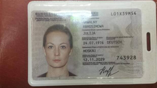 Кому Родина, а кому серия и номер паспорта – Юлия Навальная