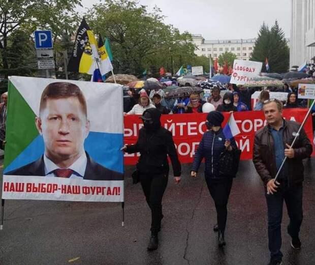 «Единая Россия» роет себе могилу в Хабаровске: люди не устали от протестов