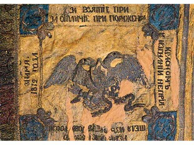 «За службу и храбрость»: подвиги сотен воинов России под сенью Святого Георгия